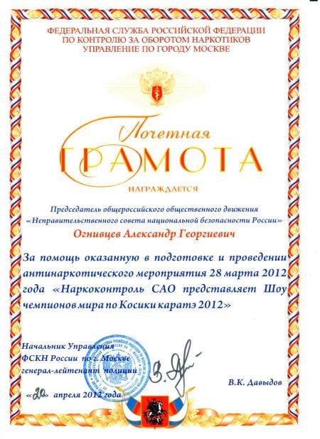 P_g_2012