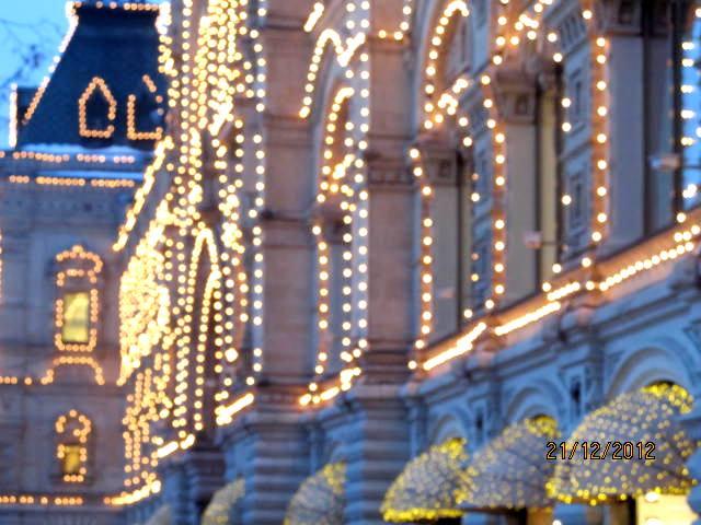 Красота улиц и витрин. Новый год и игрушки. Чудо, которое ждали, и ждут…