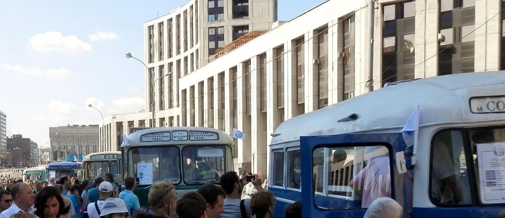 Nsnbr-doctor.net: Московский автобус. 90 лет. Мосгортранс. Ретро. Авто. 09082014_2
