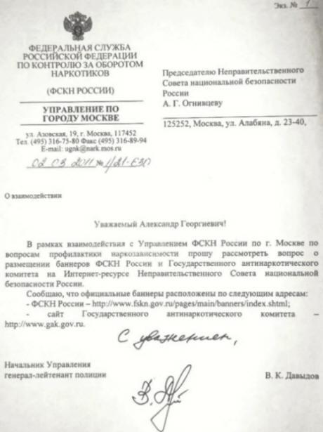 Ликвидационная комиссия в фскн 2016 г