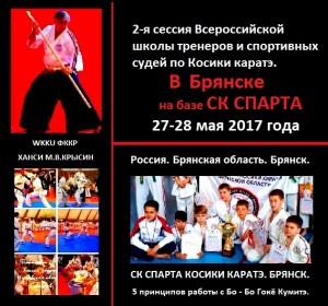 sku_1iru549_4
